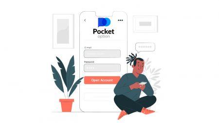 كيفية فتح حساب تجريبي على Pocket Option